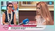 """Невена Николова - Една дреха трява да се носи най-малко 30 пъти - """"На кафе"""" (10.05.2019)"""