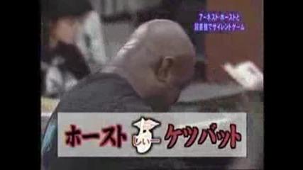Щуро Японско Шоу :d