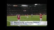 Манчестър Юн. елиминира Нюкасъл за Купата на Лигата след 2:1