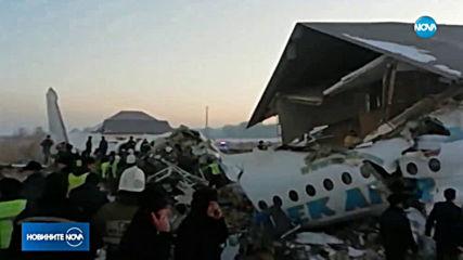 Самолет със 100 души на борда катастрофира в Казахстан, има жертви (ВИДЕО+СНИМКИ)