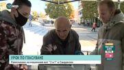 Разясниха как ще се гласува на 14 ноември в Сандански