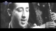 Илиян - Обичам те до безсъзнание (2008)