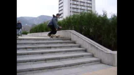 Скейт В Асеновград