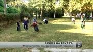 Акция по почистване на кея в Русе