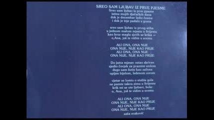 Срещнах любовта първо в песните - Сребърни крила (превод)