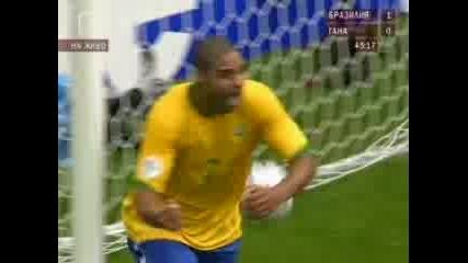 Brazil 2 - 0 Ghana