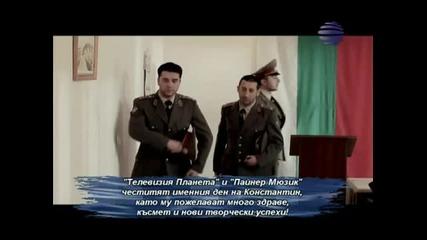 (бик) Борис Дали, Илиян и Константин - Палатка! (официално Видео)