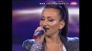 Andreana Cekic - Dobro jutro lepi moj