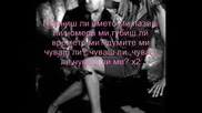 Мария Илиева И Графа Чуваш Ли Ме + tekst
