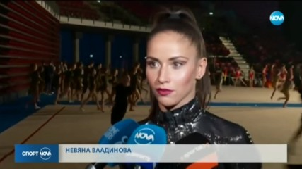 Илиана Раева и гимнастичките: Много емоционална вечер!