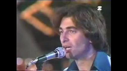 Северин Краевский и Червоны гитары в Сопоте в 1977 году