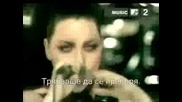 Evanescence - Going Under (бг Превод)