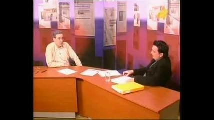 Диагноза И Георги Ифандиев 2.5.2008 Част - 1