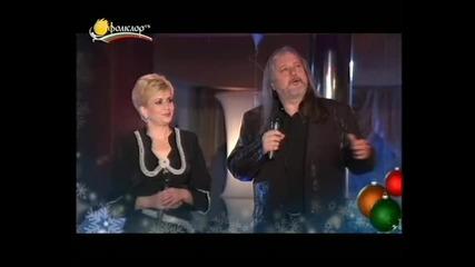 Благуно дейче – Н. Чакардъкова и В Стоянов