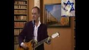 Messianic Dance - Baruch Adonai 1