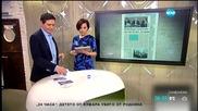 В печата: Нови камери дебнат в центъра на София