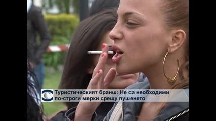 Туристическият бранш: Не са необходими по-строги мерки срещу пушенето