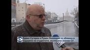 Едвин Сугарев и Симеон Леонидов се обявиха в подкрепа на студентите, окупирали отново СУ