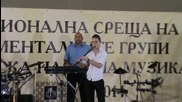 Надсвирване в Стамболово 2014 - 1 ден - орк. Родопски солисти