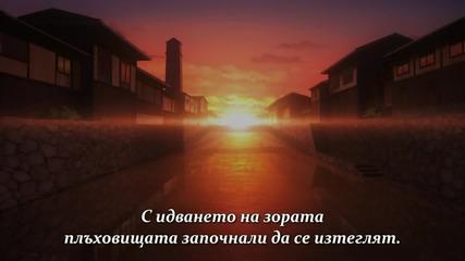 [ Bg Subs ] Shinsekai Yori - Епизод 20