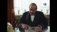 Случаите на Поаро / Изчезването на Господин Давънхайм - Сериал Бг Аудио
