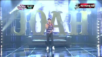 130411 Jay Park - Jo Ah!