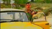 Коста Марков - Карам си трабанта (1998)