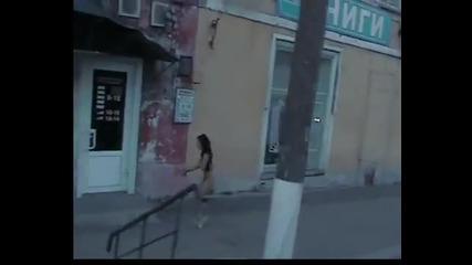 Гола по асфалта вървя си ... :))
