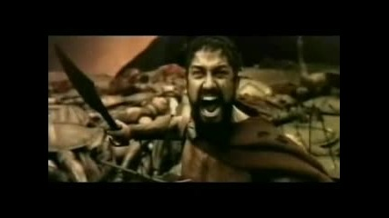 The 300 -  Trailer