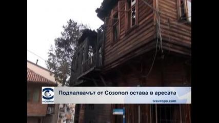 Подпалвачът от Созопол остава в ареста