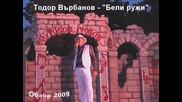 Нечувано! Бели ружи - Тодор Върбанов и хора на Нфа Филип Кутев /стара градска песни/