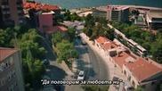 По пътя на живота Hayat Yolunda 2014 еп.1-2 Бг.суб. Турция