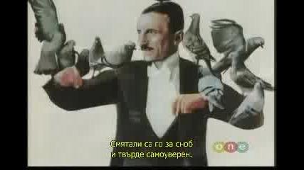 Феномен: Изгубените Архиви - Тайните на Никола Тесла част 2