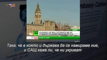 Джулиан Асанж /wikileaks/ (екслклузивно интервю) Бг суб.