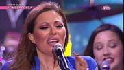 Ceca - Kukavica - LIVE - Guca - TV Pink 2016