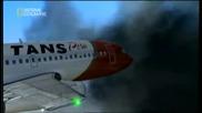 Кацане на сляпо - Разследване на самолетни катастрофи