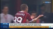 Милан 1:0 Чезена (24-09-2011г.)