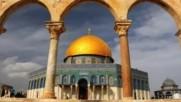 Kudus Yahudilerin Eline Gecince Hz Mehdinin Zuhuru Yakindir Hadisi Serif 2018 Hd