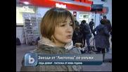 Героинята Седа Демир От Турския Сериал Листопад Се Омъжи