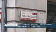 Задържаха мъжа, прострелял бившата си жена във фризьорски салон в София