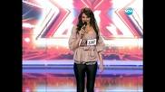 Всичко в теб ли е естествено ? - Катерина Ефтимова X - Factor 15.09.11