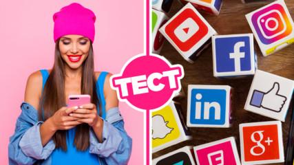 Коя социална мрежа подхожда най-много на твоя характер?