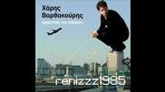 Xaris Varthakouris - Krata Me ( New Greek Song 2011 )