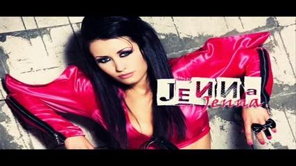 New * Джена - Стойки не чупи - Цялата песен