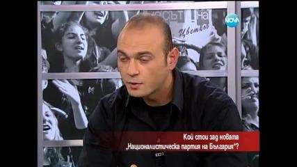 Часът на Милен Цветков - Епизод 46 Novatv