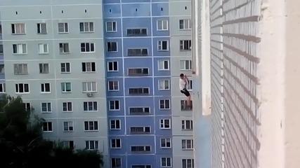 Смях! Ромео се спусна от покрива на блок при любимата, тя не му отвори