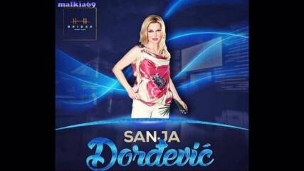 Sanja Djordjevic - Oteto je prokleto (hq) (bg sub)