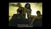 Christina Aguilera - Infatuation (превод)