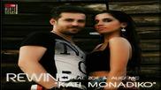Greek* Kati Monadiko - Rewind & Zoe ft Aliomc ( New Single 2013 )