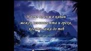 Аксел Руди Пел